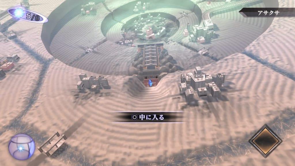 Shin Megami Tensei III: Nocturne HD Remaster - Asakusa Entrance Map Location