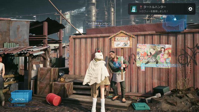 FF7 Remake Intergrade - All Happy Turtle Flyer Locations