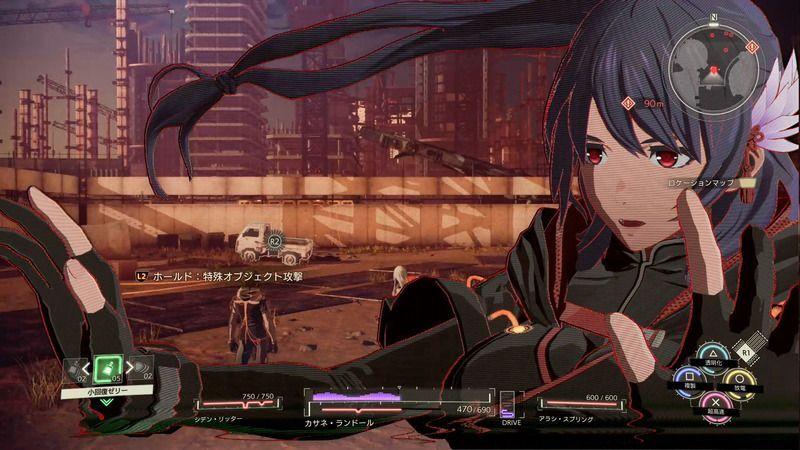 Scarlet Nexus - Kyoka Eden Companion Guide