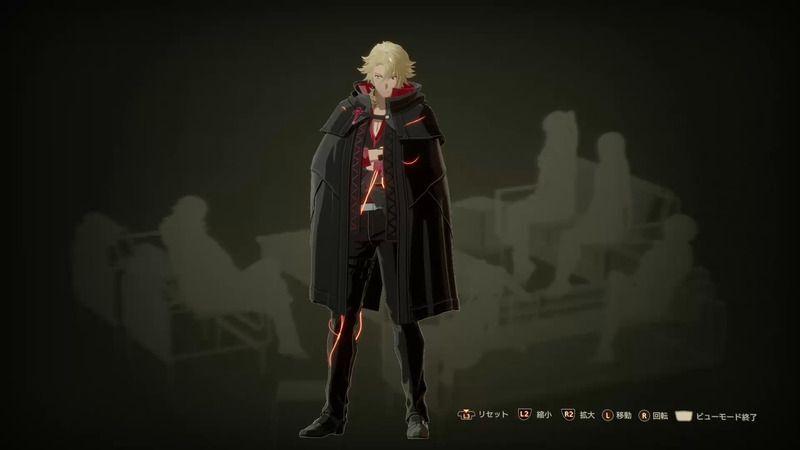 Scarlet Nexus - Kagero Donne Weapon Equipment Information