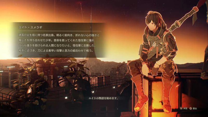 Scarlet Nexus - Demo Walkthrough (Yuito Story)