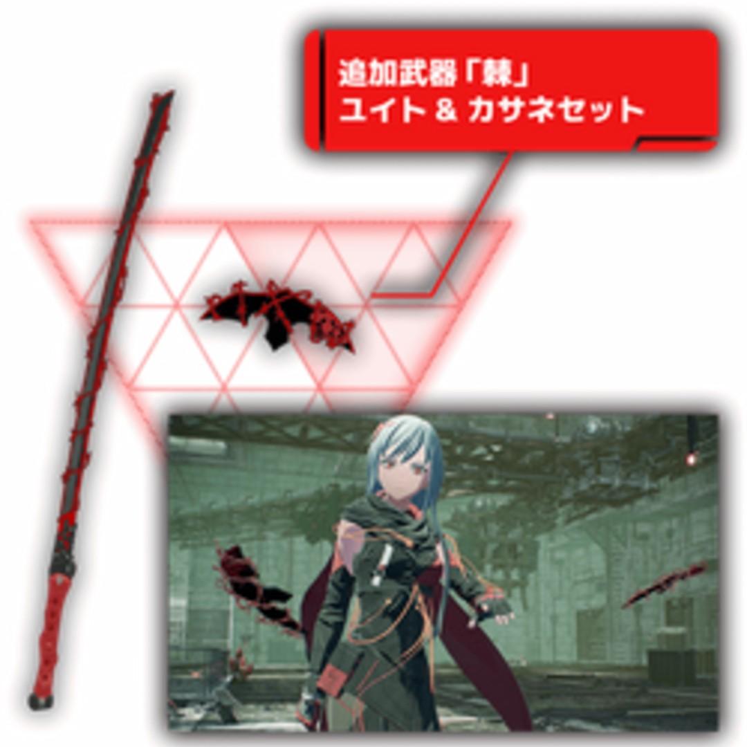 Scarlet Nexus Thorn