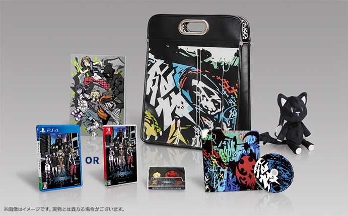 NEO: The World Ends With You - Game Editions