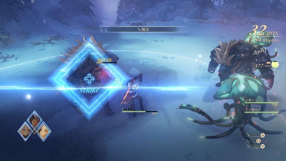 Tales of Arise - Boost Strike
