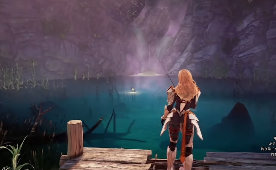 Tales of Arise - How to Fish