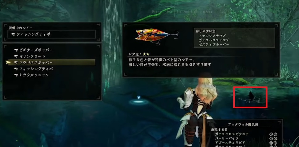 Tales of Arise - Fishing Guide