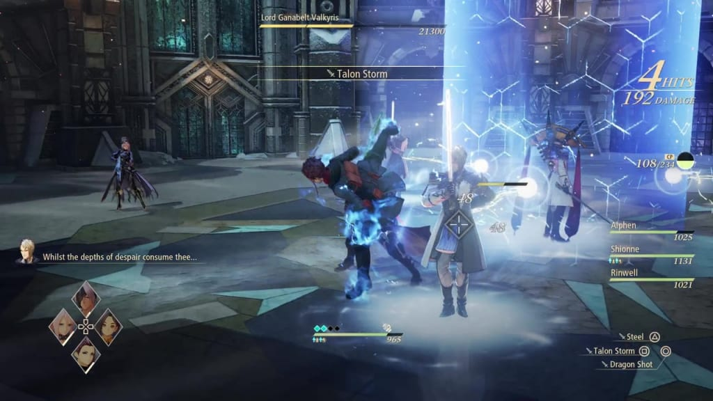 Tales of Arise - How to Defeat Lord Ganabelt Valkyris Clones