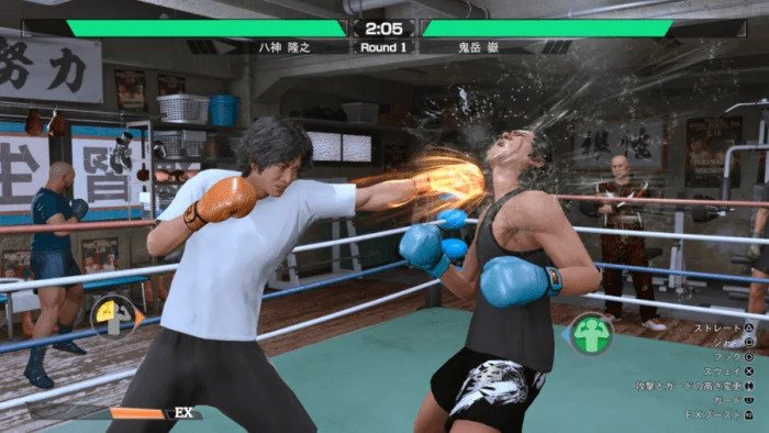 Lost Judgment - Boxing Gym How to Play the mini-game