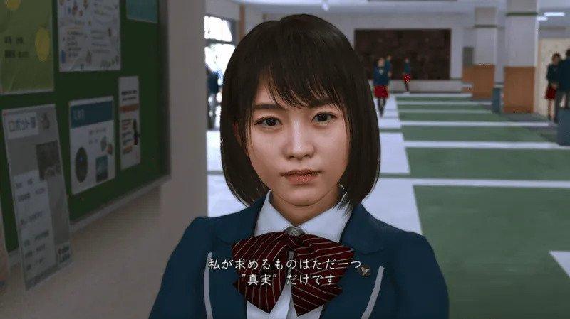 Lost Judgment - Mystery Research Club Kyoko Amazawa
