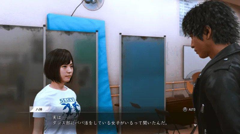 Lost Judgment 2 - Dance Club Sayaka Nishizono