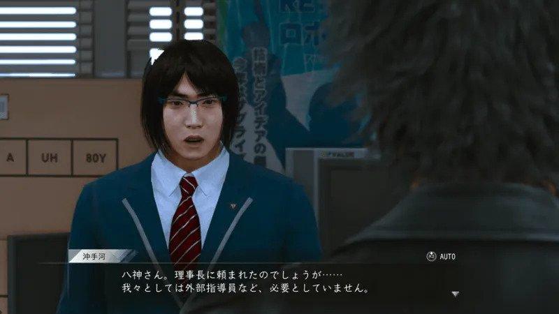 Lost Judgment - Robotics Club Okite Kawa