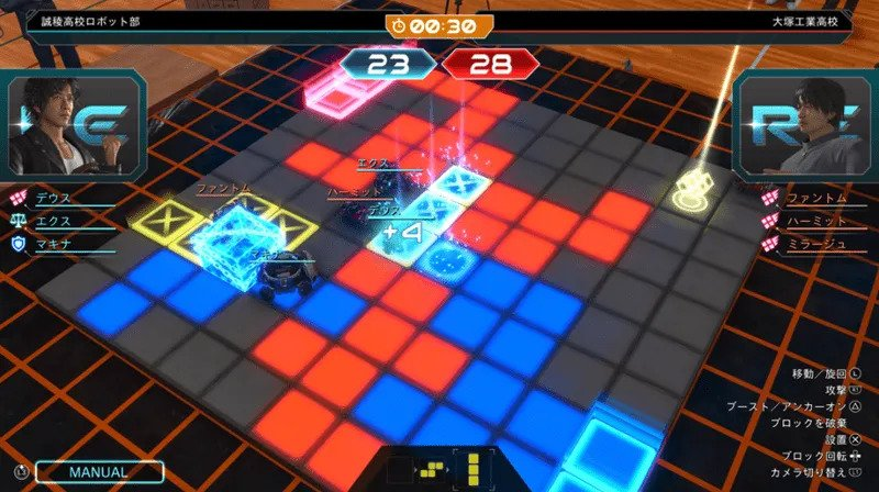 Lost Judgment 2 - Robotics Club How to play the mini-game