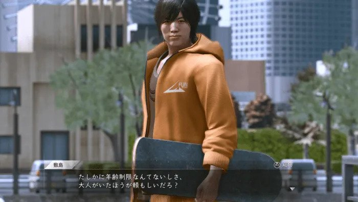 Lost Judgment - Skateboarding Crew Shikishima