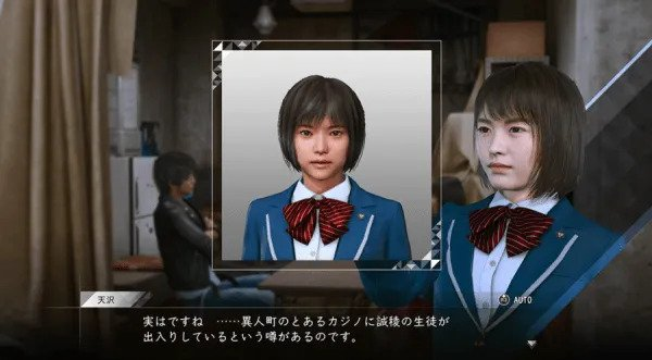 Lost Judgment - Secret Casino Hayakawa Amber