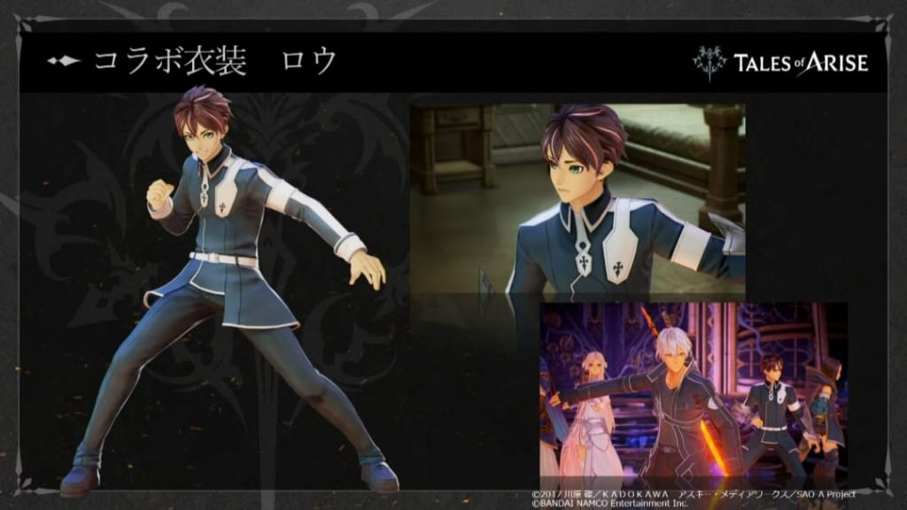 Tales of Arise - Sword Art Online Collaboration Pack Law Outfit Costume